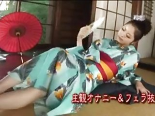 JAPAN 212-2