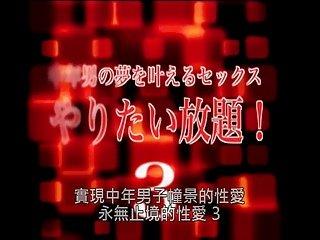 日本的爱情故事174
