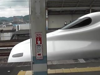 Japanese bullet train Non adult